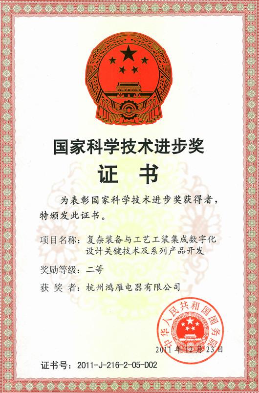 龙8官网 long8